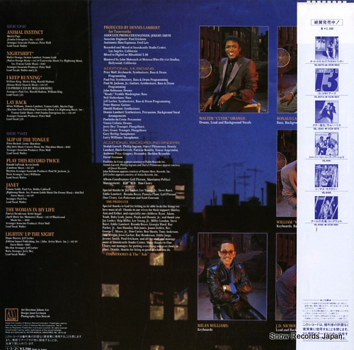 COMMODORES nightshift VIL-6162 - back cover