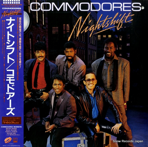 COMMODORES nightshift VIL-6162 - front cover
