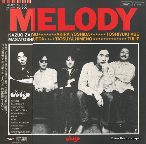 TULIP melody ETP-72199 - front cover