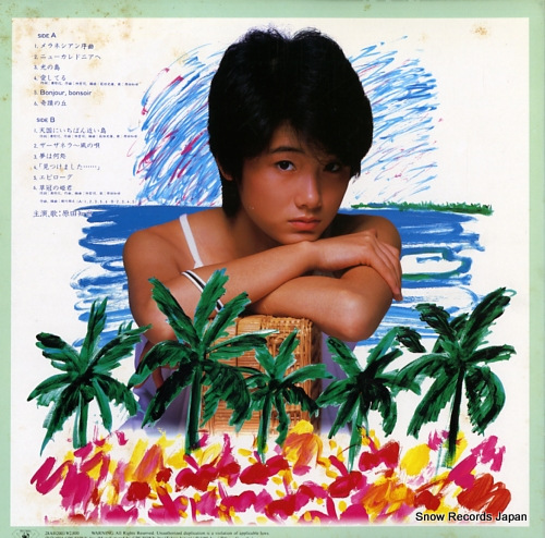 HARADA, TOMOYO l'ile la plus proche du paradis 28AH2003 - back cover