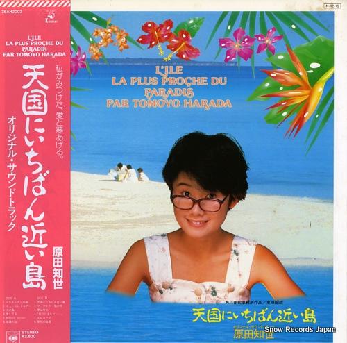 HARADA, TOMOYO l'ile la plus proche du paradis 28AH2003 - front cover