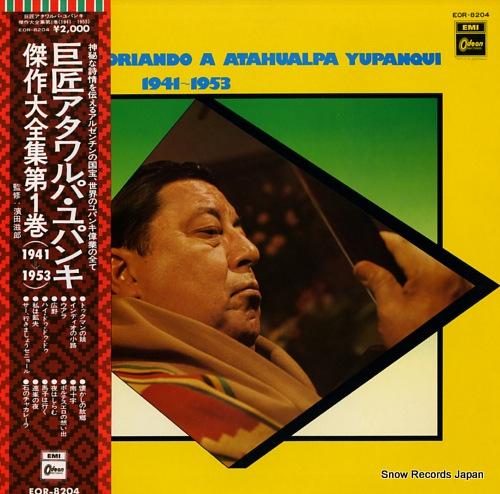YUPANQUI, ATAHUALPA historiando a atahualpa yupanqui vol.1 1941-1953 EOR-8204 - front cover