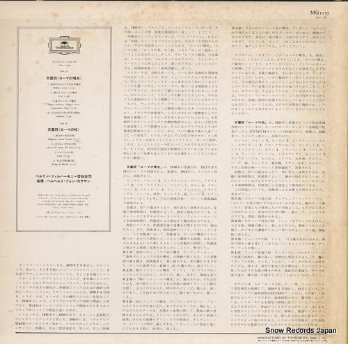 KARAJAN, HERBERT VON respighi; fontane di roma / pini roma MG1157 - back cover