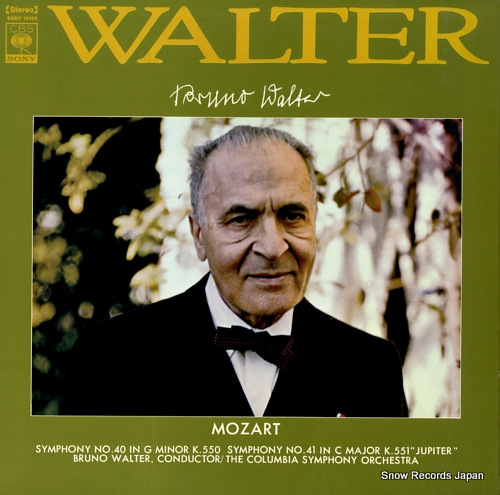 WALTER, BRUNO mozart; symphony no.40 & no.41
