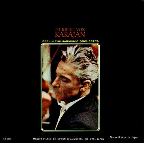 KARAJAN, HERBERT VON beethoven; symphony no.5 in c minor, op.67 SMG-2001 - back cover