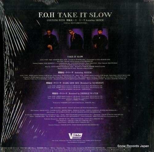 F.O.H take it slow VIBLP-003 - back cover