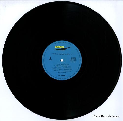 ARAI, YUMI the 14th moon ETP-72221 - disc