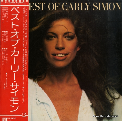 SIMON, CARLY the best of carly simon P-10094E