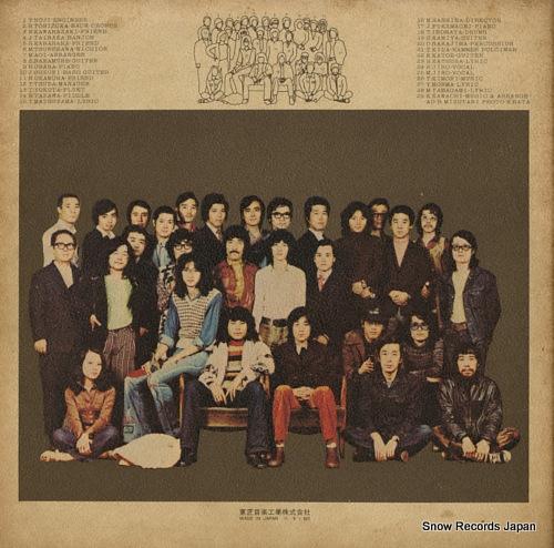 JIRO'S brand new songs ETP-8135 - back cover