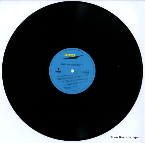 JIRO'S brand new songs ETP-8135 - disc