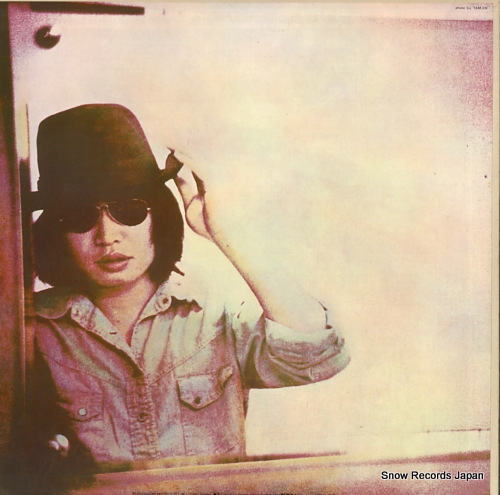YOSHIDA, TAKURO ima wa mada jinsei wo katarazu SOLL-95-OD - back cover