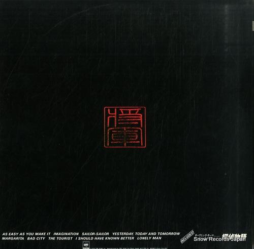 SHOGUN rotation 25AH896 - back cover
