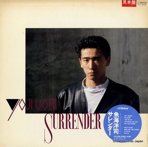 UOMI, YOJI surrender SJX-30335 - front cover