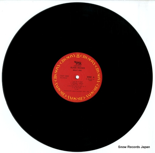 JOEL, BILLY glass houses 25AP1800 - disc