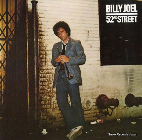 JOEL BILLY - 52nd street - 33T