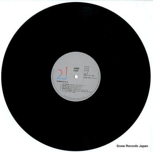 SCOOP scoop 28HB-7005 - disc