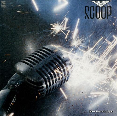 SCOOP scoop 28HB-7005 - front cover