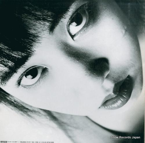 MIN, HISAKO, AND KLINA-MEN love & war CAP-0017-P - back cover