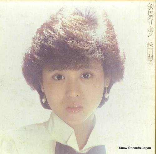 MATSUDA SEIKO - kiniro no ribbon - 33T