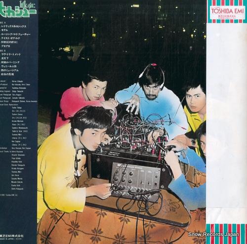 HIKASHU hikashu EWS-81292 - back cover