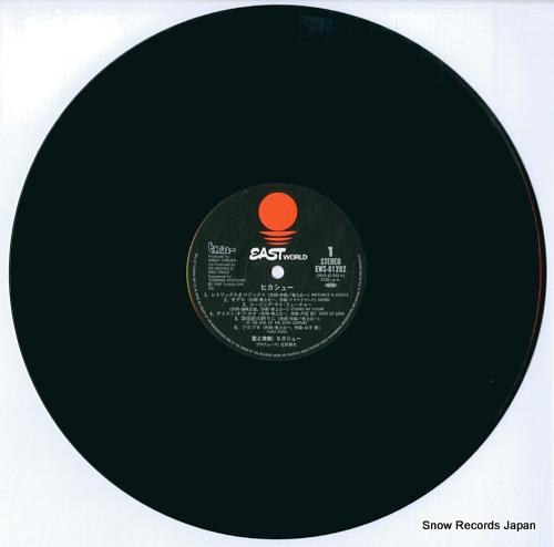 HIKASHU hikashu EWS-81292 - disc