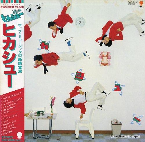 HIKASHU hikashu EWS-81292 - front cover