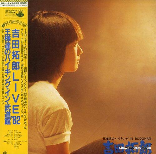 YOSHIDA, TAKURO osamatachi no hiking in budokan 38K-1 - front cover