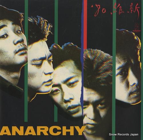 アナーキー '80 維新 VIH-28017