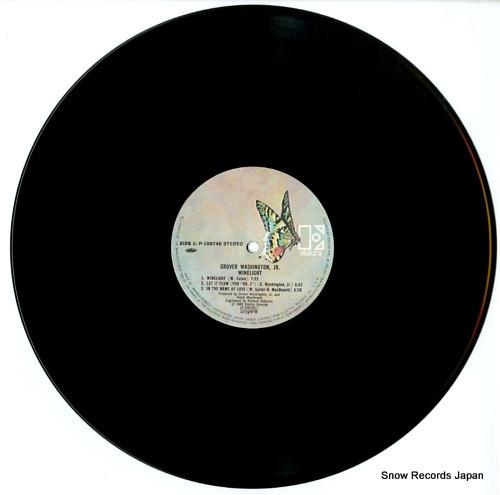 グローバー (ミュージシャン)の画像 p1_31