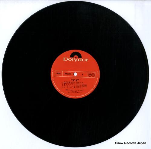 SAWADA, KENJI jewel julie MR2258 - disc