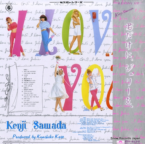 SAWADA, KENJI g.s. i love you 28MX1020 - back cover
