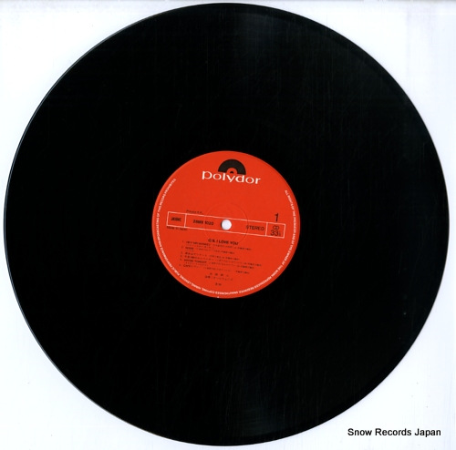 SAWADA, KENJI g.s. i love you 28MX1020 - disc