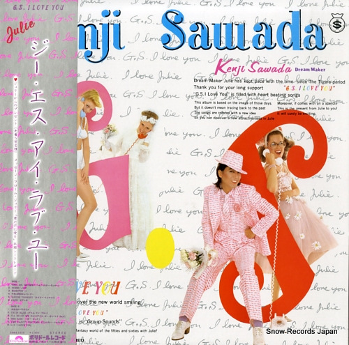 SAWADA, KENJI g.s. i love you 28MX1020 - front cover