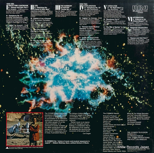 V/A the music of cosmos RPL-8063 - back cover
