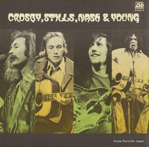 クロスビー・スティルス・ナッシュ&ヤング 金字塔/クロスビー・スティルス・ナッシュ&ヤングのすべて P-8161A
