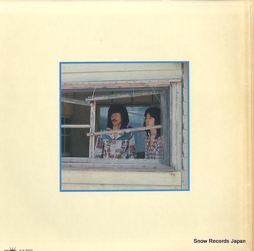 KAZE first album GW-4013 - back cover