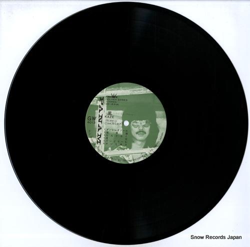 KAZE first album GW-4013 - disc