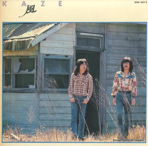 KAZE first album GW-4013 - front cover