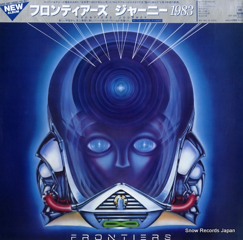 JOURNEY frontiers 25AP2500 - front cover