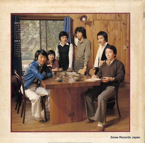 MORITA, KOICHI, AND TOP GALLANTS the best 25AH320 - back cover