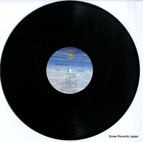 MORITA, KOICHI, AND TOP GALLANTS the best 25AH320 - disc