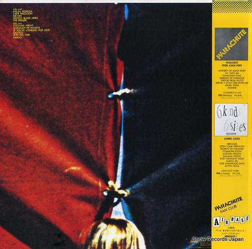 PARACHUTE haere mai C28A0167 - back cover