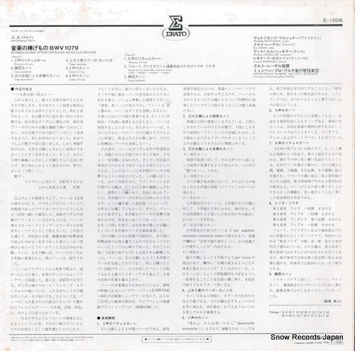 REDEL, KURT j.s.bach; musikalisches opfer bwv 1079 E-1006 - back cover