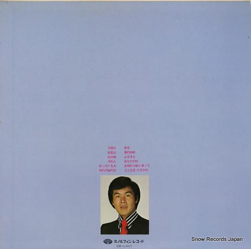 ITSUKI, HIROSHI original meikyoku shu KC-8020 - back cover