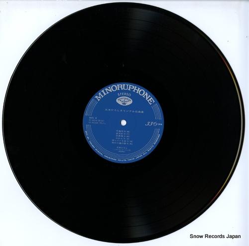 ITSUKI, HIROSHI original meikyoku shu KC-8020 - disc