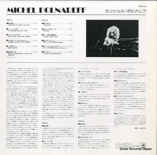 POLNAREFF, MICHEL michel polnareff FCPA515 - back cover