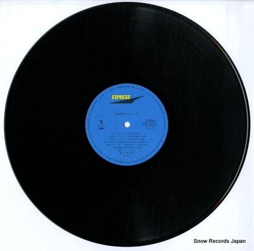 TULIP 2222 picnic ETP-90171 - disc