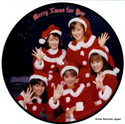 ONYANKO CLUB merry x'mas for you 25AH2095 - disc