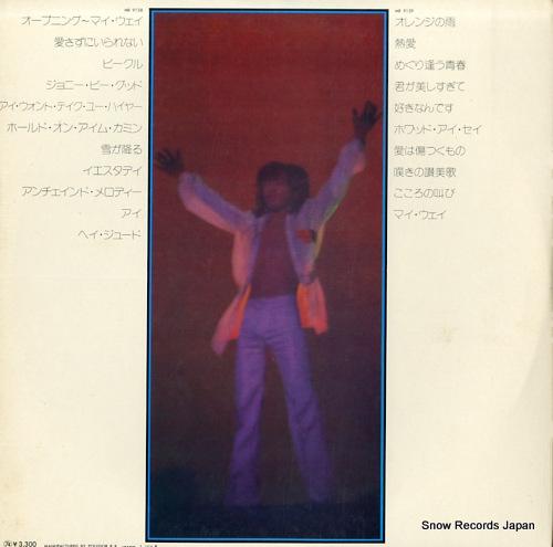 NOGUCHI, GORO '74 goro in kokusai MR9138/9 - back cover
