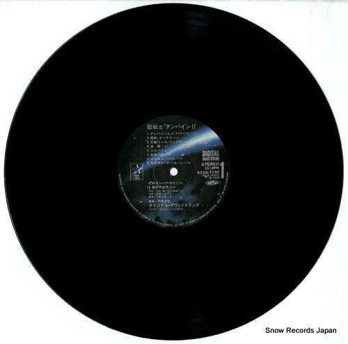 DUNBINE 2 K22G-7156 - disc